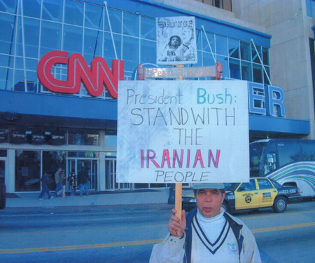 Ghollam Nikbin in front of CNN Headquarters in Atlanta